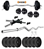 Kore PVC 16 Kg Home Gym Set With One 3 Ft Curl Rod And One Pair Dumbbell Rods, Black