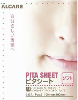ピタシート(R) ソフト 3枚入 /8-2415-01