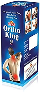 Balaji Ortho King Pain Relief Oil | Blend of All Herbal oils | Oil For knee, joints, muscles, back pain, | Provides Long-L...