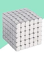 マグネットボール 強力マジック磁石 216個セット 5mmx5mmx5mm 立方体パズル 立体パズル バッキーボール