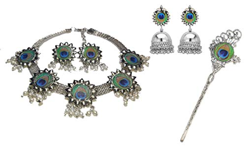 Indian Crafty Vibes Peacock Oxidized Choker Necklace with Earrings Jhumka Hair Stick (Combo)- German Silver