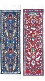 Oriental Carpet Bookmarks - Authentic Woven Fabric - Blue Collection - 2 bookmark designs - Beautiful, Elegant,Cloth Bookmarks! Best Gifts & Stocking Stuffers for Men,Women,& Teachers!