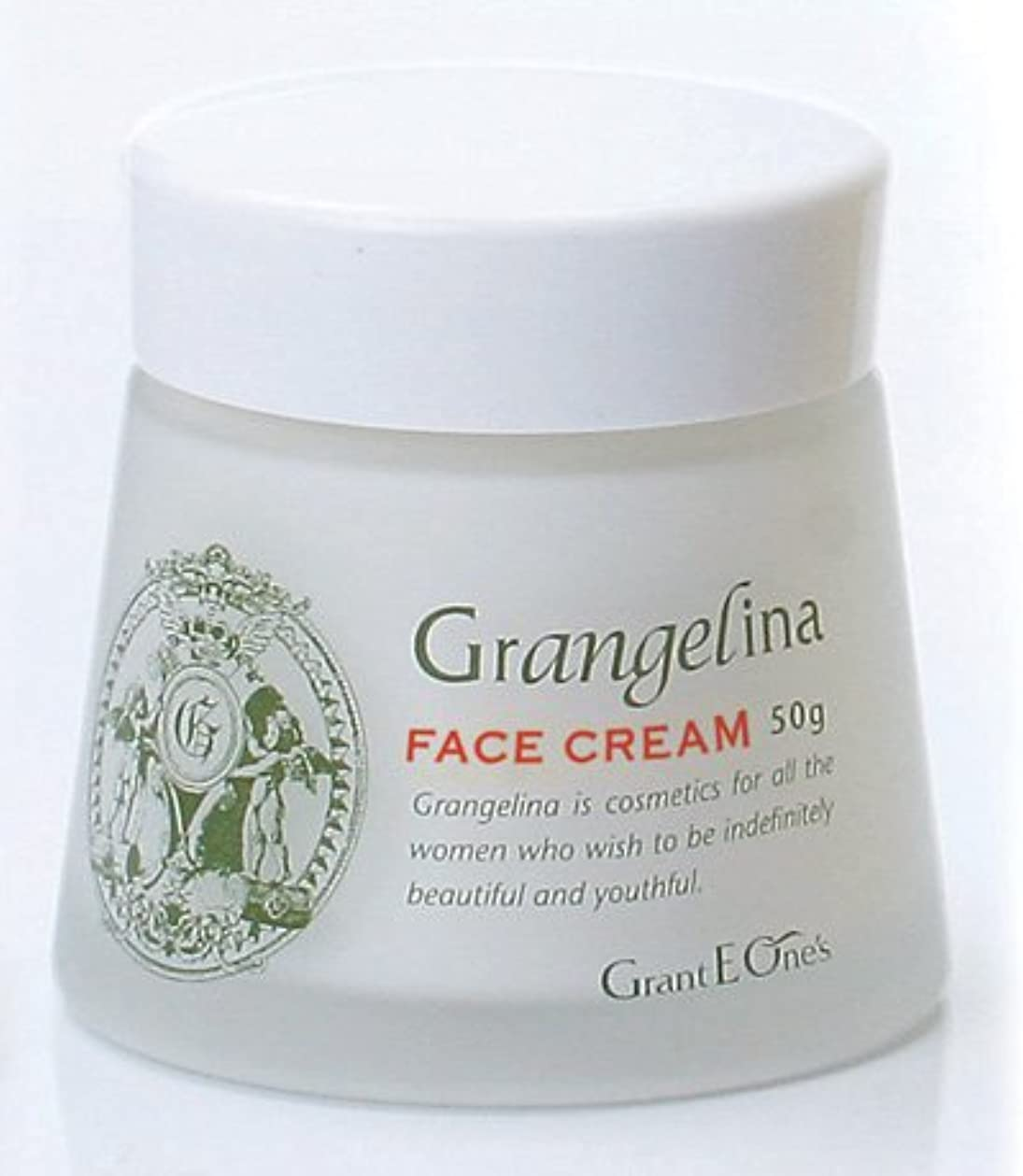 アトラスコンデンサー打ち負かすGrangelina グランジェリーナ フェイスパック(保湿クリーム)50g