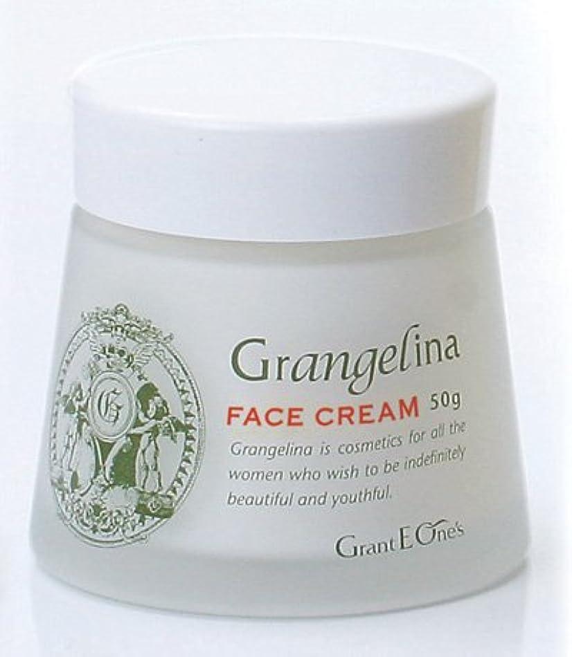 どのくらいの頻度で和らげる悲しむGrangelina グランジェリーナ フェイスパック(保湿クリーム)50g