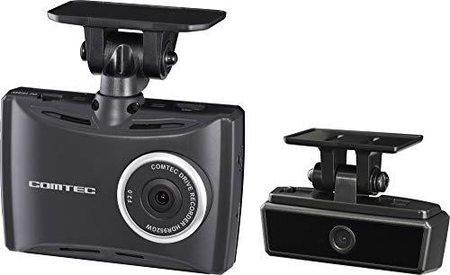コムテック ドライブレコーダー HDR952GW 前後2カメラ GPS搭載 後続車両接近お知らせ機能搭載 安全運転支援機能搭載 常時録画 衝撃録画 高速起動