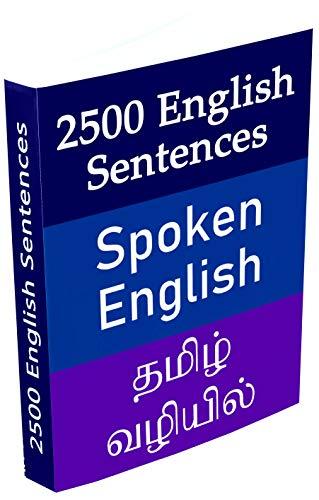 2500 English Sentences Spoken English Through Tamil Tamil Edition Ebook Agurchand Gokila Amazon In Kindle Store