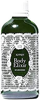 体-花序100ミリリットル x2 - Kypris Body Elixir- Inflorescence 100Ml (Pack of 2) [並行輸入品]