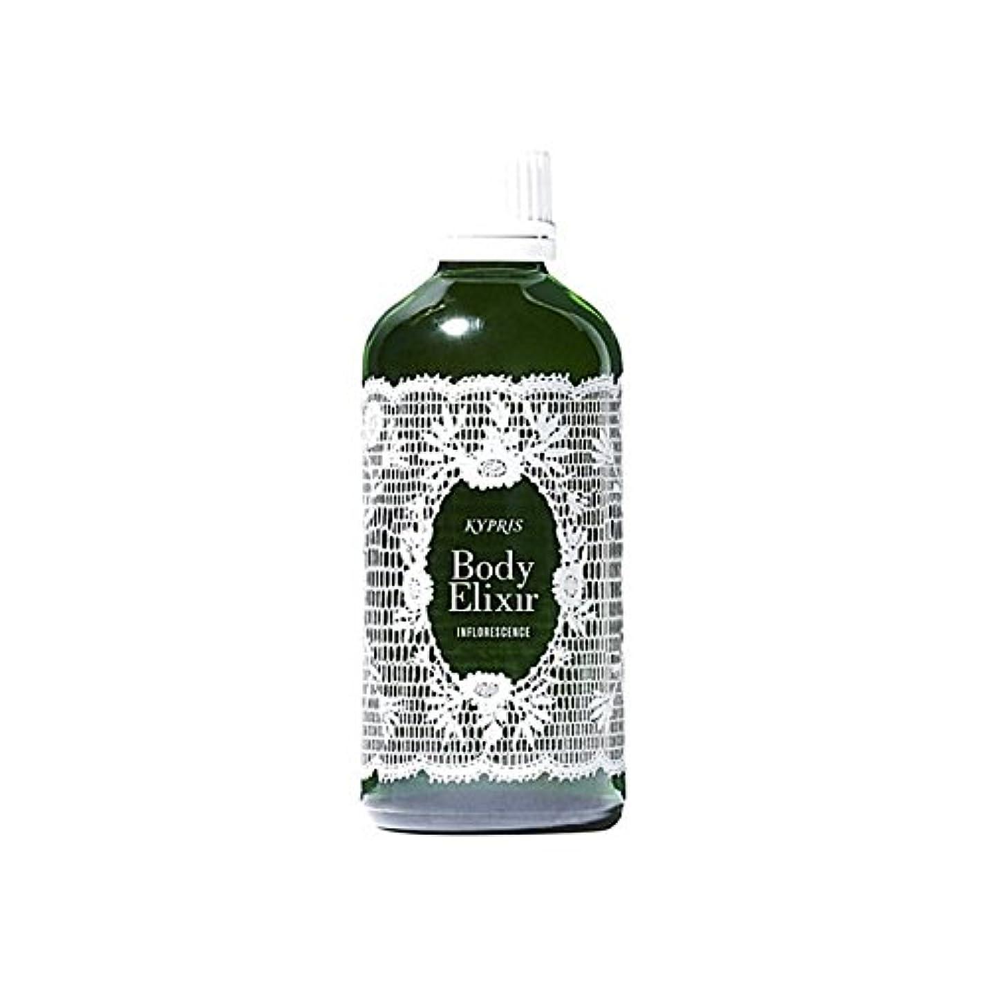 あえてシールエスカレート体-花序100ミリリットル x4 - Kypris Body Elixir- Inflorescence 100Ml (Pack of 4) [並行輸入品]