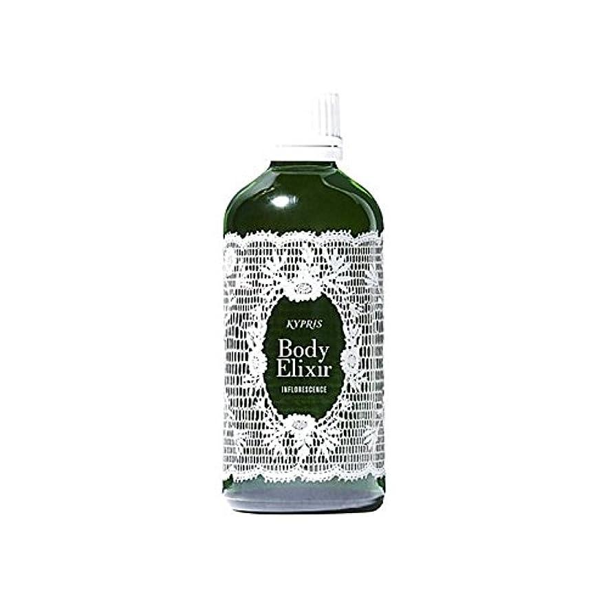 靴下計り知れないピーク体-花序100ミリリットル x4 - Kypris Body Elixir- Inflorescence 100Ml (Pack of 4) [並行輸入品]