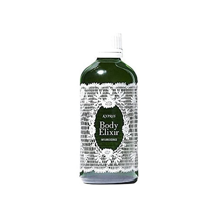 配列ダイヤル長老体-花序100ミリリットル x4 - Kypris Body Elixir- Inflorescence 100Ml (Pack of 4) [並行輸入品]