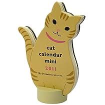 2011年1月始まり  アニマルダイカットミニカレンダー ねこ C-379-ET
