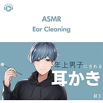 ASMR- [Ear Cleaning Voice] Male voice No.3