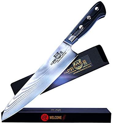 KUMA Professional Damascus Steel Knife – 8 inch Chef Knife with Hardened Japanese Carbon Steel - Stain & Corrosion Resistant Blade - Balanced Ergonomic Handle & Sheath – Safe, Easy Meal Prep