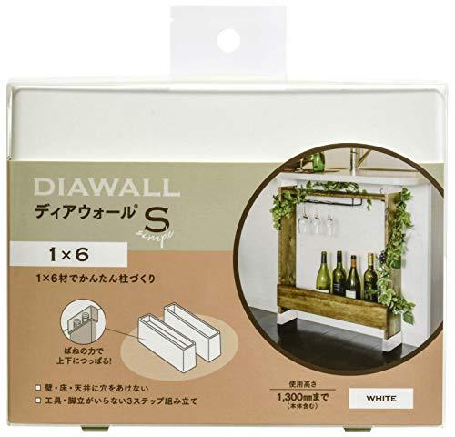 若井産業(Wakaisangyo) 1×6 ディアウォールS ディアウォールS DWS16W ホワイト 本体: 奥行3.3cm 本体: 高さ5.9cm 本体: 幅15cm