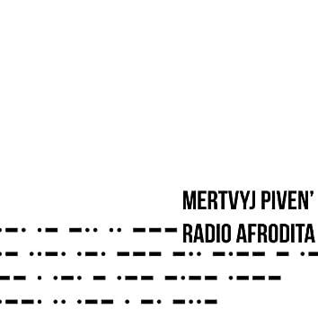 Радіо Афродита