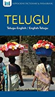 Telugu-English/English-Telugu Dictionary & Phrasebook