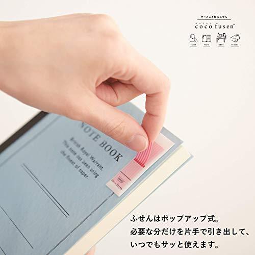 カンミ堂『cocofusen(ココフセン)学習用STUDYグルグル』