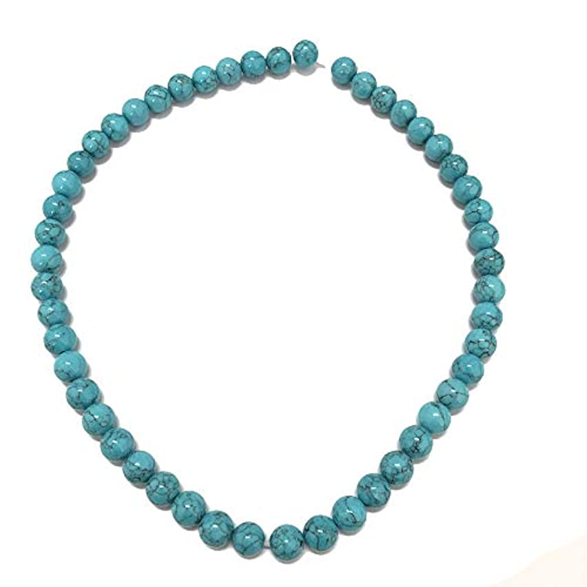skyllc 12mm Green Turquoise Beads Round Loose Stone Beads Gemstone Jewelry Making for DIY Necklaces Bracelets Earrings