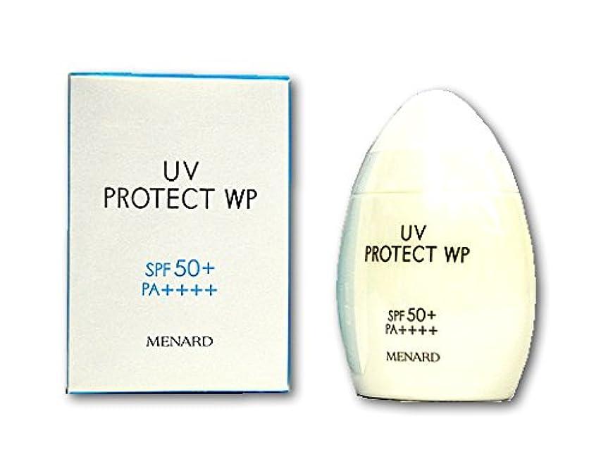 スクラップ爪優先権メナード UVプロテクトWP 50ml