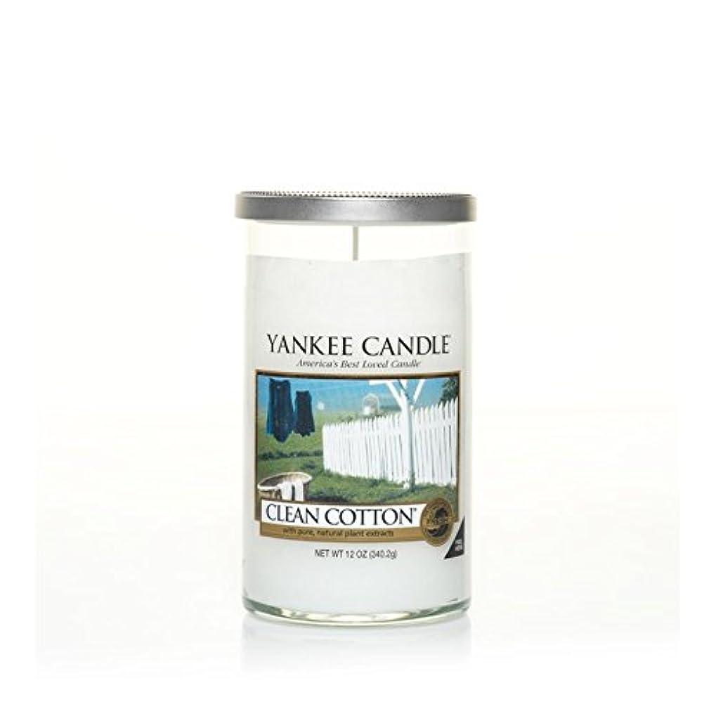 女性大量ボランティアYankee Candles Medium Pillar Candle - Clean Cotton (Pack of 2) - ヤンキーキャンドルメディアピラーキャンドル - きれいな綿 (x2) [並行輸入品]