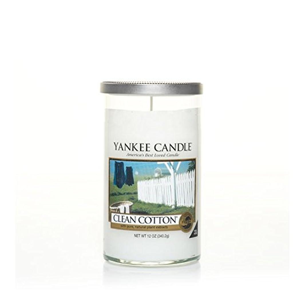そばに裏切り植物のYankee Candles Medium Pillar Candle - Clean Cotton (Pack of 2) - ヤンキーキャンドルメディアピラーキャンドル - きれいな綿 (x2) [並行輸入品]