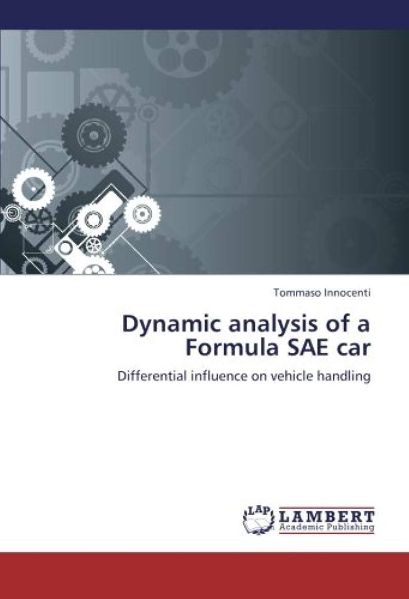 ブラウン凍る構築するDynamic Analysis of a Formula Sae Car