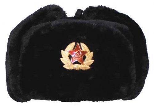 MFH Ruso Invierno Ruso Gorra Negro con Placa