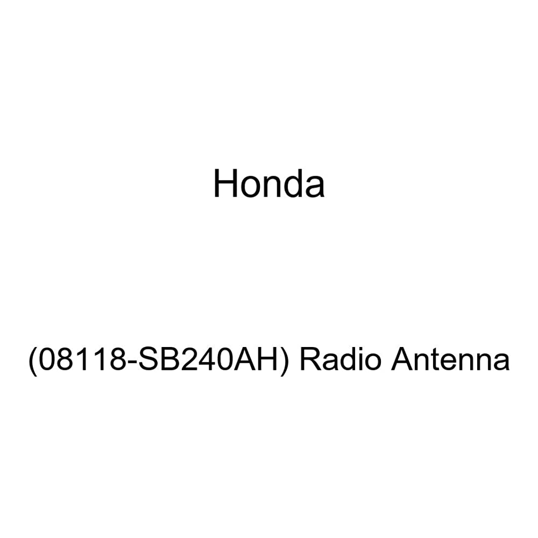 Genuine Honda (08118-SB240AH) Radio Antenna