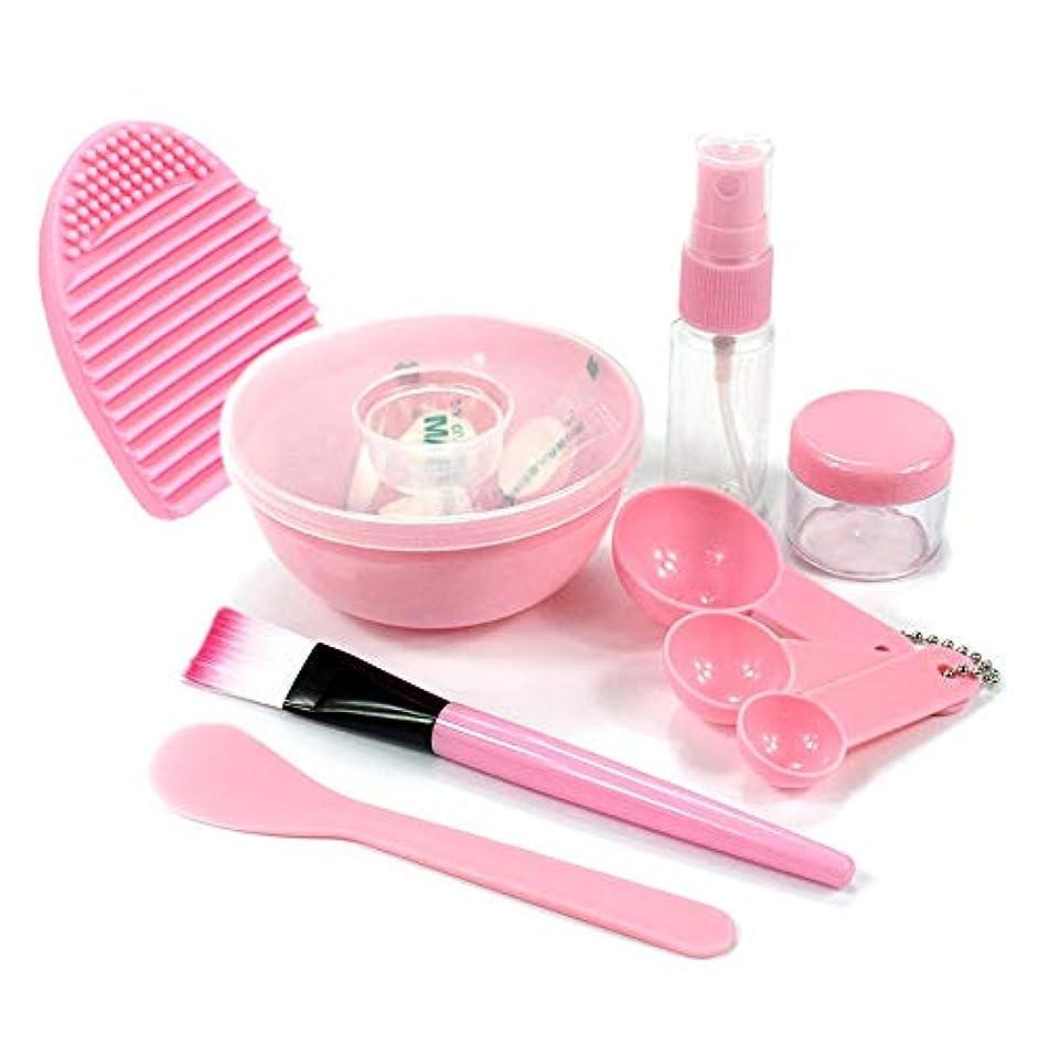 Face Mask Bowl Set, Lady Facial Care Mask Facemask Mixing Tool Sets, Bowl Stick Brush Gauge (Pink)