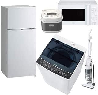 新生活 家電セット 冷蔵庫 洗濯機 電子レンジ 炊飯器 掃除機 5点セット 新品 西日本地域専用 ハイアール 2ドア冷蔵庫 ホワイト色 130L 全自動洗濯機 洗濯4.5kg 電子レンジ ホワイト 17L 60Hz 炊飯器 3合 スティッククリーナー