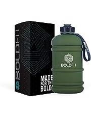 Boldfit Gym Gallon Water Jug Bottle (2.2 Litre, Extra Large)