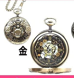 Japan lottery Final Fantasy XIV Design Pocket Watch Gold (Moogle)
