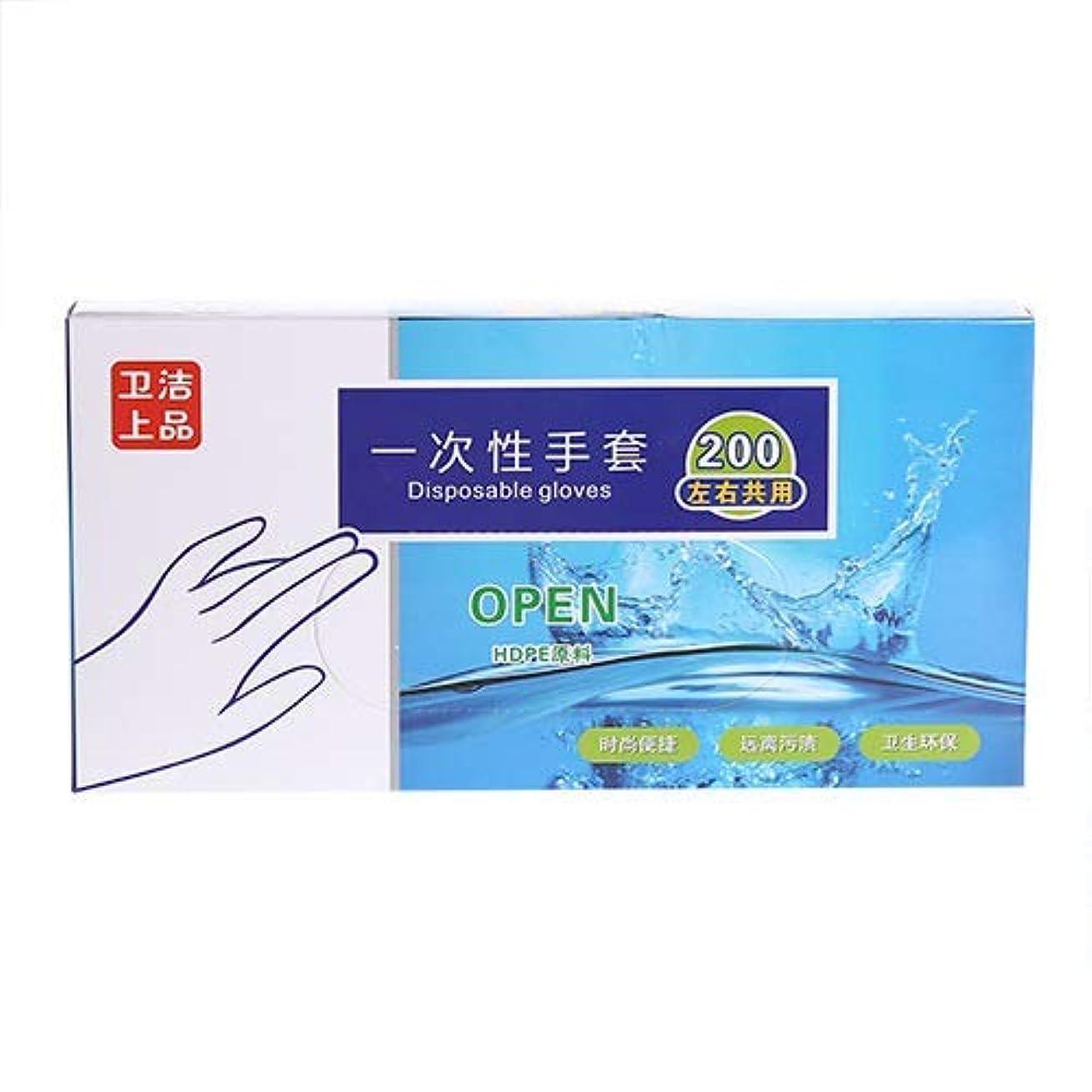食い違い写真の暖かさ使い捨て手袋 ニトリルグローブ ホワイト 粉なし 100枚入り /200枚入り