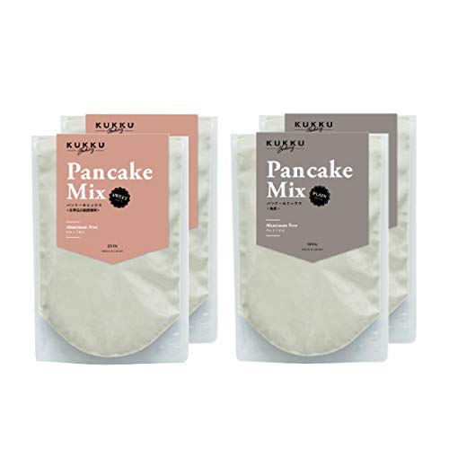 KUKKU パンケーキミックス スイート&プレーン(無糖) 200g 各2袋 こだわり素材 究極のシンプルパンケーキ ホットケーキ 手作り おうち時間