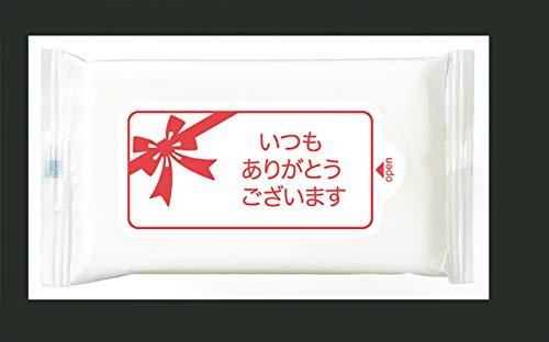 (株)服部 サンキューウェット(10枚入) 5個セット エタノール