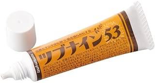 ツブナイン53