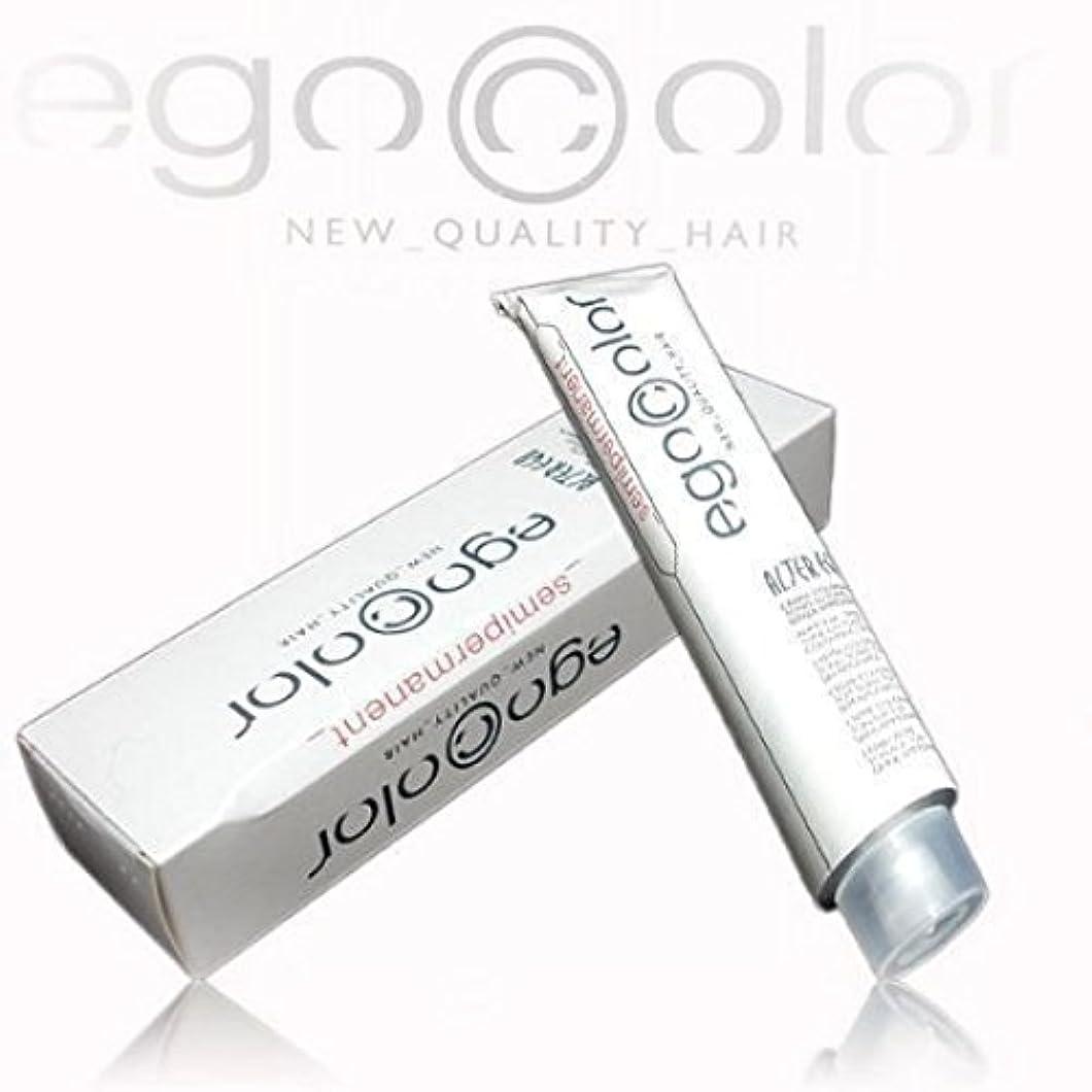 Alter Ego EGO COLOR semipermanent Haircolor 3.38oz (DARK CHOCOLATE 4.7) yfyfnrz92