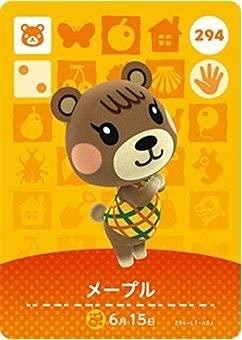 どうぶつの森 amiiboカード 第3弾 【294】 メープル