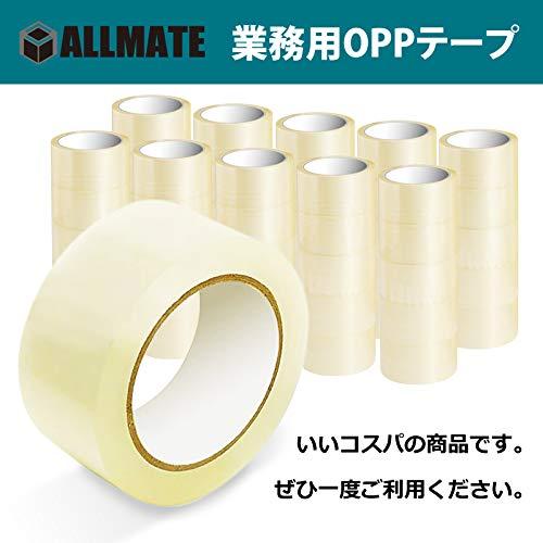 ALLMATE『OPPテープ50巻入(4560308246983)』