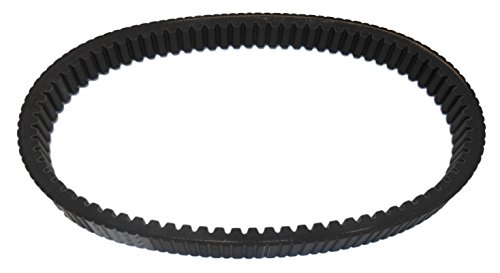 Belt,Clutch,CVT,Drive Belt,HiSun,UTV,ATV,750,700,550,500,MSU,HS, Fits HiSun Models only.