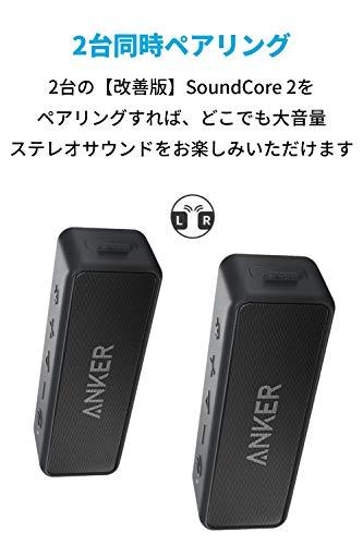 【改善版】AnkerSoundcore2(12WBluetooth5.0スピーカー24時間連続再生)【完全ワイヤレスステレオ対応/強化された低音/IPX7防水規格/デュアルドライバー/マイク内蔵】(ブラック)