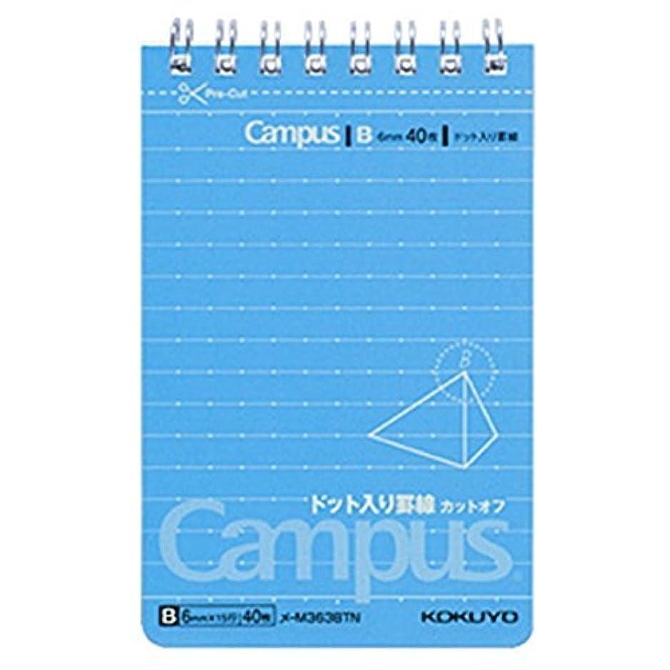 コクヨ キャンパス ツインリングノート カットオフタイプ A7 ドット罫 50枚 メ-M363BTN Japan