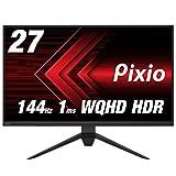 Pixio PX278 ディスプレイ ゲーミングモニター [ 27インチ 144hz WQHD 1440p TN 1ms FreeSync G-SYNC Compatible対応 HDR対応 ベゼルレス フレームレス ] 27 inch FPS向き display monitor 【正規輸入品】
