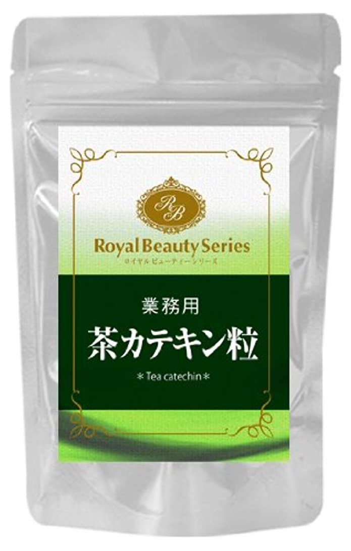 背の高いグラムそれるロイヤルビューティーシリーズ 業務用 茶カテキン粒 300mg x270粒