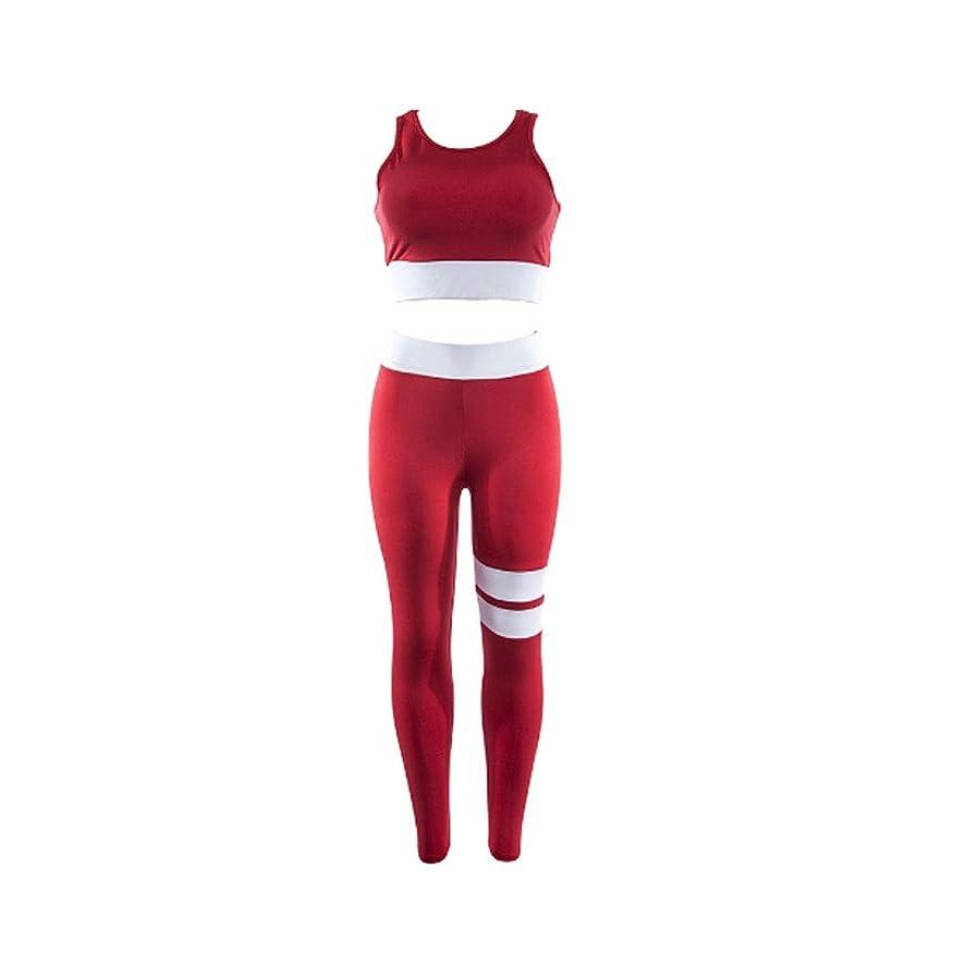 熟達したペンフレンド怠惰女性用2パック快適なスポーツブラジャーヨガ服、スポーツスーツ、ヨガベスト、ズボン (Color : Red, Size : M)