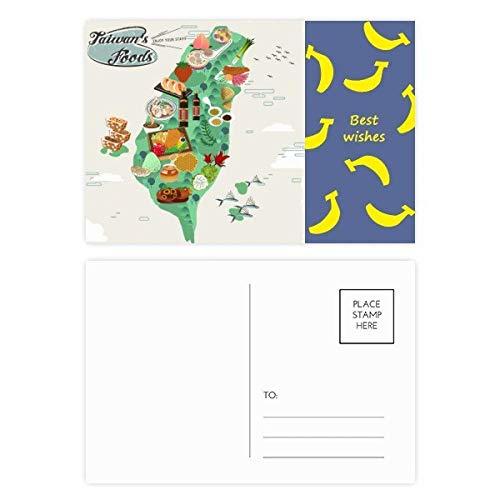 DIYthinker Taiwan Foods Karte China Honig Kaffee Banane Postkartenset dankt Karte Mailing Side 20pcs 5.7 Zoll x 3.8 Zoll Mehrfarbig