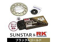 サンスター KR50714 スプロケット&チェーンキット(ブラック) ZZR1100