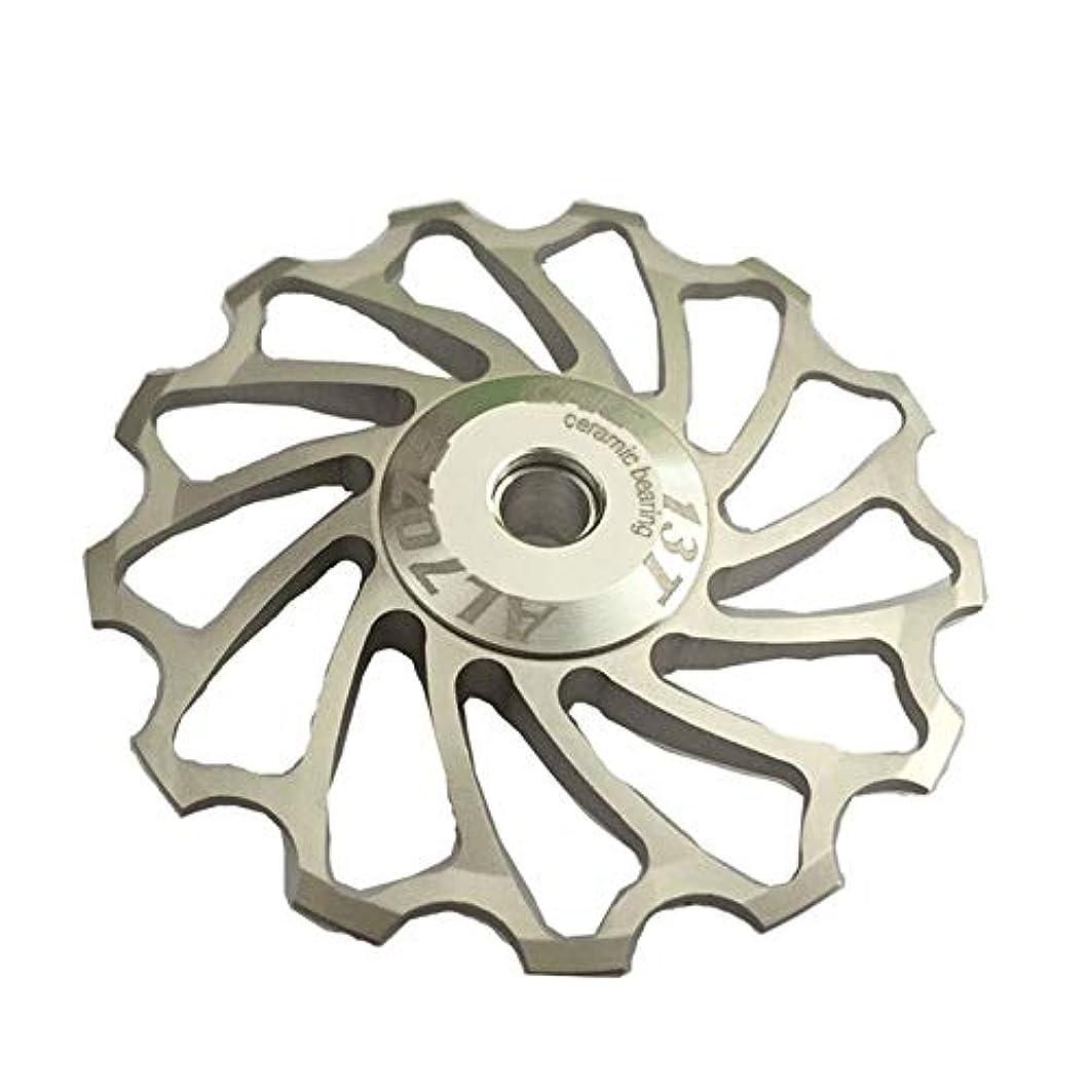 糞宣言島Propenary - Cycling bike ceramics Jockey Wheel Rear Derailleur Pulley 13T 7075 Aluminum alloy bicycle guide pulley bearing bicycle parts [ Silver ]