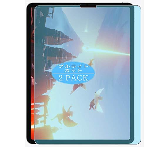 """VacFun 2 Piezas Filtro Luz Azul Protector de Pantalla, compatible con APPLE IPAD PRO 12.9 2020 12.9"""", Screen Protector Película Protectora(Not Cristal Templado) NEW Version"""