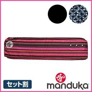Manduka(マンドゥカ)『ゴーライト3.0』